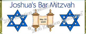 Bar Mitzvah-3A Wrapper Gold or Silver Foil - Front