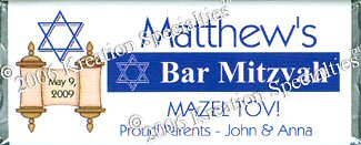 Personalized Bar Mitzvah Bar -5 - Front