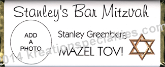 Bar Mitzvah Wrapper Add Photo -Front
