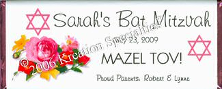 Bat Mitzvah Personalized Wrapper - Front