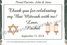 Bat Mitzvah KitKat® Official Candy Wrapper Silver - Back