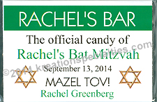 Bat Mitzvah KitKat® Official Candy Wrapper Silver - Front